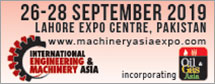 Int'l  Engineering & Machinery Asia Exhibition