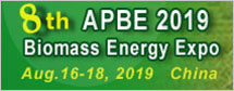 Asia-Pacific Biomass Energy Technology &   Equipme