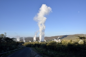 Kenya- European bank to Support Akiira Geothermal Project