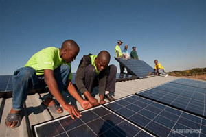 Kenya- Steady Electricity to Be Supplied By Solar Plant