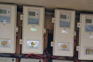 Mobile Power Payments And Smart Meters- The Future of Tanzania